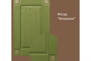 Мебельный фасад Флореале - Оптовый поставщик комплектующих «Фирма Клён»