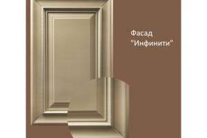 Мебельный фасад Инфинити - Оптовый поставщик комплектующих «Фирма Клён»