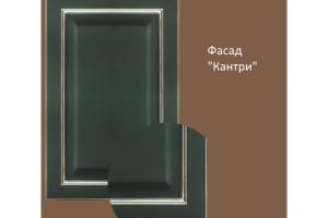 Мебельный фасад Кантри - Оптовый поставщик комплектующих «Фирма Клён»