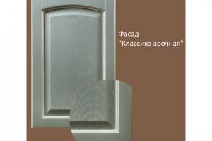 Мебельный фасад Классика арочная - Оптовый поставщик комплектующих «Фирма Клён»
