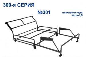 Механизм трансформации 301 - Оптовый поставщик комплектующих «Визави»