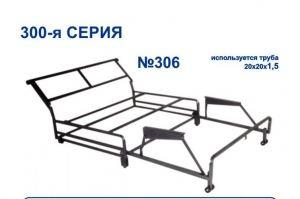 Механизм трансформации 306 - Оптовый поставщик комплектующих «Визави»
