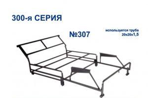Механизм трансформации 307 - Оптовый поставщик комплектующих «Визави»