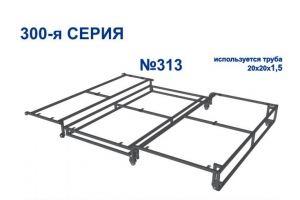 Механизм трансформации 313 - Оптовый поставщик комплектующих «Визави»