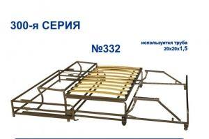 Механизм трансформации 322 - Оптовый поставщик комплектующих «Визави»
