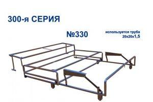 Механизм трансформации 330 - Оптовый поставщик комплектующих «Визави»
