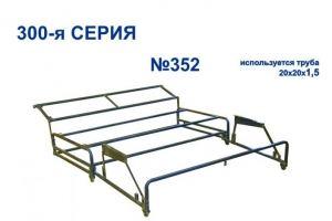 Механизм трансформации 352 - Оптовый поставщик комплектующих «Визави»