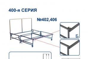 Механизм трансформации 402, 406 - Оптовый поставщик комплектующих «Визави»