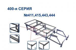 Механизм трансформации 411, 415, 443, 444 - Оптовый поставщик комплектующих «Визави»