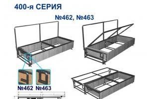 Механизм трансформации 462, 463 - Оптовый поставщик комплектующих «Визави»