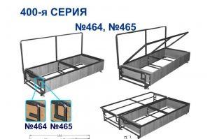 Механизм трансформации 465 - Оптовый поставщик комплектующих «Визави»