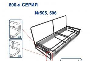 Механизм трансформации 505, 506 - Оптовый поставщик комплектующих «Визави»