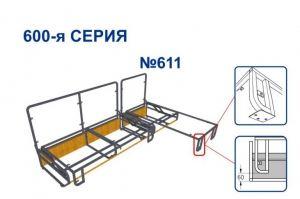 Механизм трансформации 611 - Оптовый поставщик комплектующих «Визави»