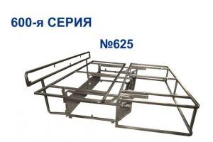 Механизм трансформации 625 - Оптовый поставщик комплектующих «Визави»