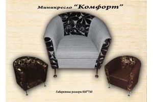 Миникресло Комфорт - Мебельная фабрика «Мебельер»