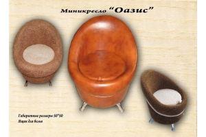 Миникресло Оазис - Мебельная фабрика «Мебельер»
