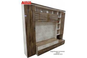 модульная гостиная Браун - Мебельная фабрика «Анкор»