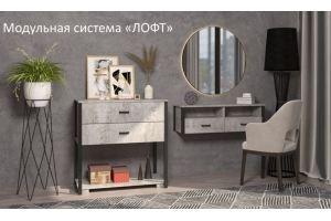 Мебель для спальни Лофт - Мебельная фабрика «МИГ»
