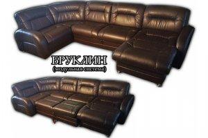 Модульный диван БРУКЛИН - Мебельная фабрика «Даймонд»