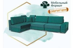 Модульный диван Версаль 5 - Мебельная фабрика «Мебельный Формат»