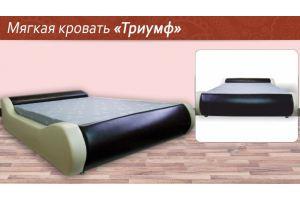 Мягкая кровать Триумф - Мебельная фабрика «Мягкий друг»