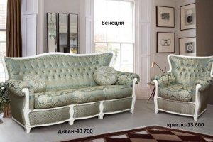 Мягкая мебель Венеция - Мебельная фабрика «Лад»