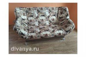 Мягкий диван клик-кляк Бриз Москва - Мебельная фабрика «Диваны от Ани и Вани»
