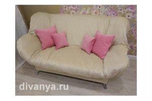 Мягкий диван клик-кляк Бриз Рейн - Мебельная фабрика «Диваны от Ани и Вани»