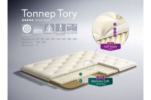 мягкий тонкий матрас Топпер Tory - Мебельная фабрика «Dream land»