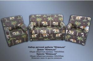 Набор детской мебели Юленька - Мебельная фабрика «На Трёхгорной»