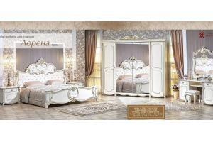 Набор мебели для спальни Лорена - Мебельная фабрика «Арида»