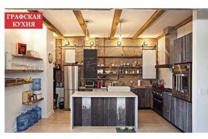 Недорогая кухня Кантри - Мебельная фабрика «Графская кухня»