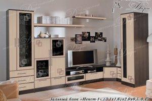 Зальный блок Некст-1 - Мебельная фабрика «Дара»