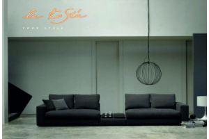 Диван Новая коллекция 29 - Мебельная фабрика «La Ko Sta»