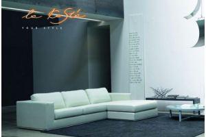 Диван Новая коллекция 30 - Мебельная фабрика «La Ko Sta»