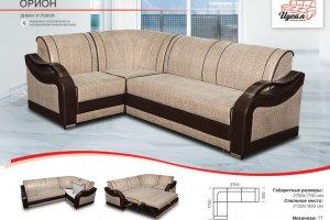 Новый диван Орион - Мебельная фабрика «Идеал»