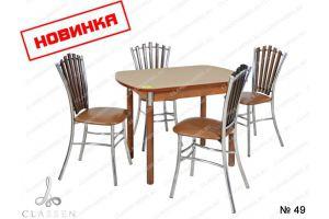 Обеденная группа 49 - Мебельная фабрика «Classen»