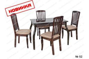 Обеденная группа 52 - Мебельная фабрика «Classen»