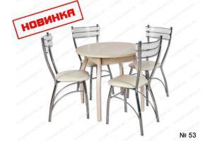 Обеденная группа 53 - Мебельная фабрика «Classen»