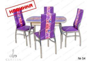 Обеденная группа 54 - Мебельная фабрика «Classen»
