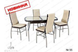 Обеденная группа 55 - Мебельная фабрика «Classen»