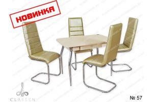Обеденная группа 57 - Мебельная фабрика «Classen»