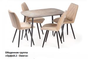 Обеденная группа Орфей 2 - Омега - Мебельная фабрика «Фортресс»