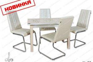 Обеденная группа стол и стулья 58 - Мебельная фабрика «Classen»
