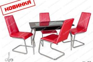 Обеденная группа стол и стулья 59 - Мебельная фабрика «Classen»