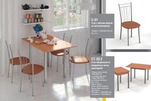 Обеденная группа стол Ст 02.2 стул С-01 - Мебельная фабрика «Влад»