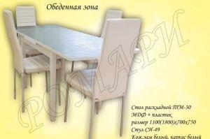 Обеденная зона стол ТМ-30 и стул СИ-49 - Мебельная фабрика «RoMari»