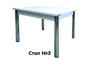 Обеденный раскладной стол - 2 - Мебельная фабрика «Максимум-хром»