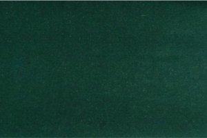 Обивочная ткань Bentley - 33 - Оптовый поставщик комплектующих «Сарма»