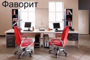 Офисная мебель Фаворит светлая - Мебельная фабрика «Багратион»